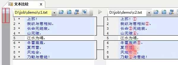 UltraCompare 能够比较出任何两份或三份文档的不同,并且通过醒目的标识将差异显示出来