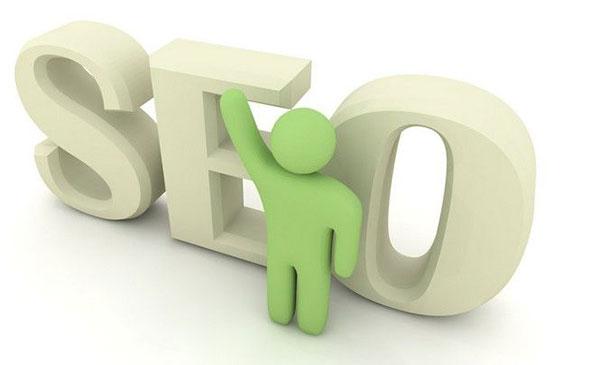 SEO优化的实施效果,才是衡量一个网站好坏的标准。