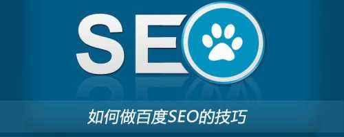 对于大多数的互联网公司而言,SEO优化是可行的