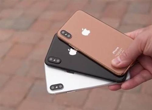 如果您使用的是iSclack,请将其从iPhone中删除。
