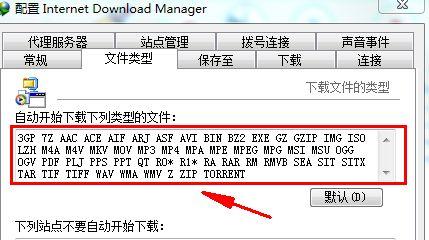 没有默认格式,需要自己添加才能调用idm.