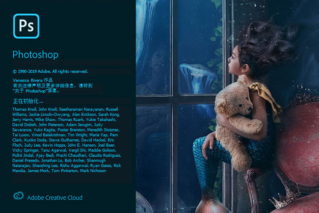 Adobe Photoshop 2020 for mac v21.1.2中文破解版