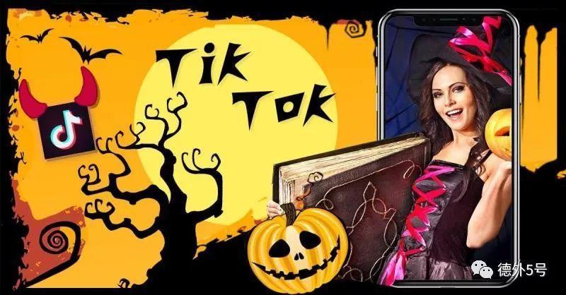 """在参加TikTok举办的""""百万才艺""""的才能竞技活动上取得不错的成绩"""
