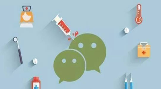 我们将简要分析几个微信营销技巧,以便客户能主动找到你。