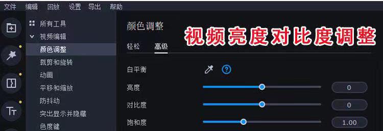 蜜蜂剪辑软件永久激活版,抖音快手视频剪辑添加字幕