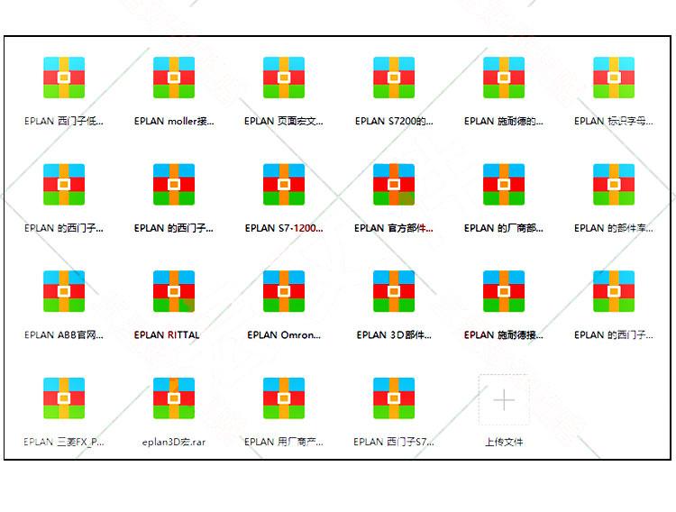 Eplan P8 2.9 SP1软件安装激活视频教程,宏文件电气原理图绘制软件