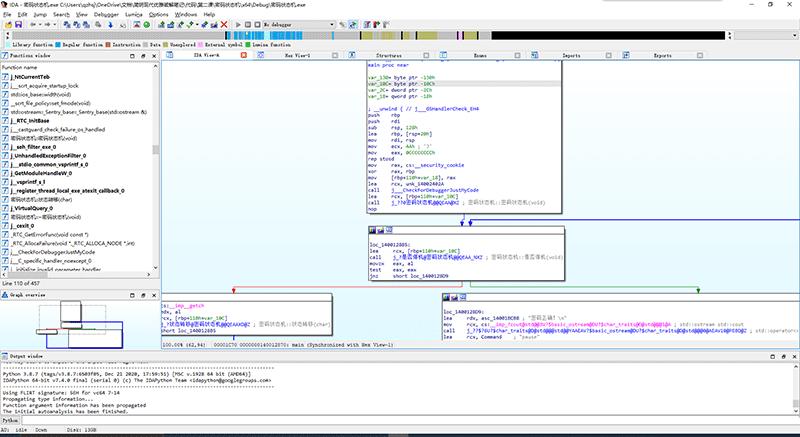 加载PDB,IDA很快就完成了对程序的分析
