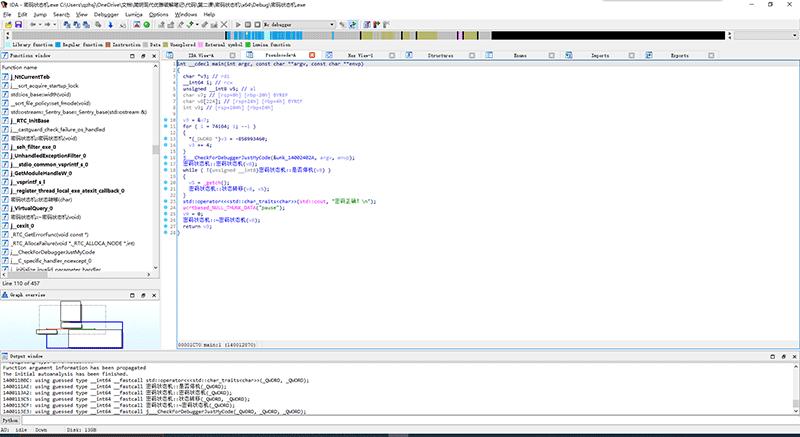 可以看到,左边甚至出现了我们定义好的密码状态机类的几个方法