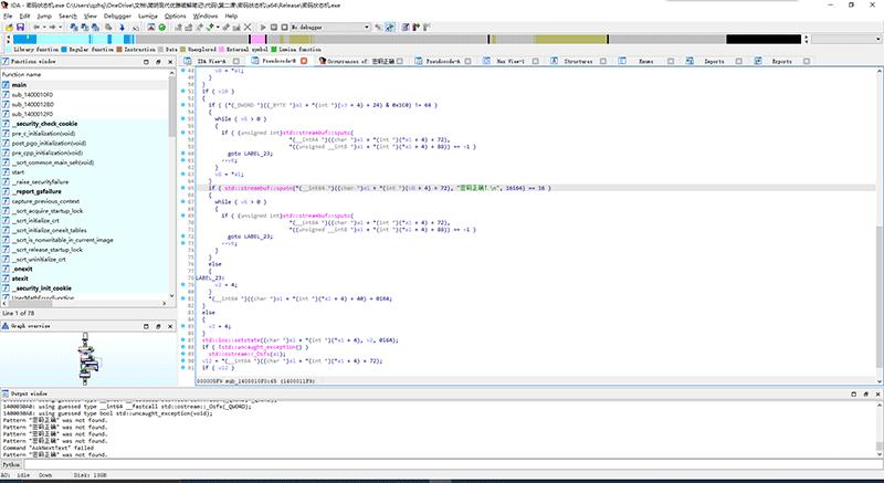 按下F5,直接看反编译的C代码
