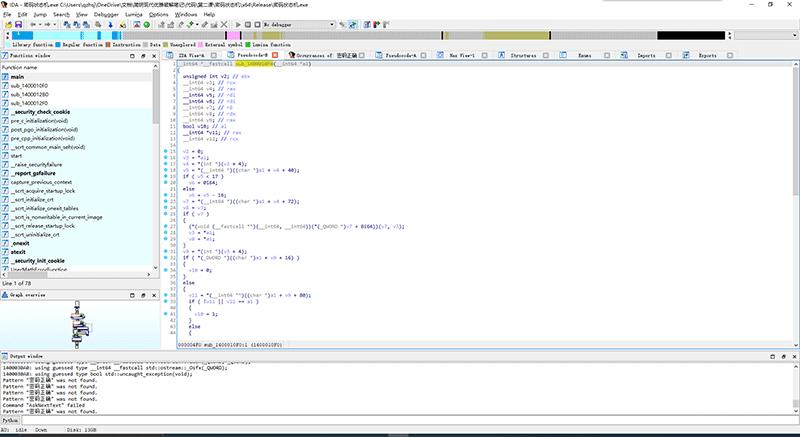 """这就是具体处理输出""""密码正确""""的部分代码了"""