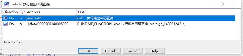 按X键,即可弹出这个函数所有被调用的位置