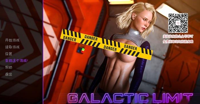 银河战舰G·救援行动 完整正式版