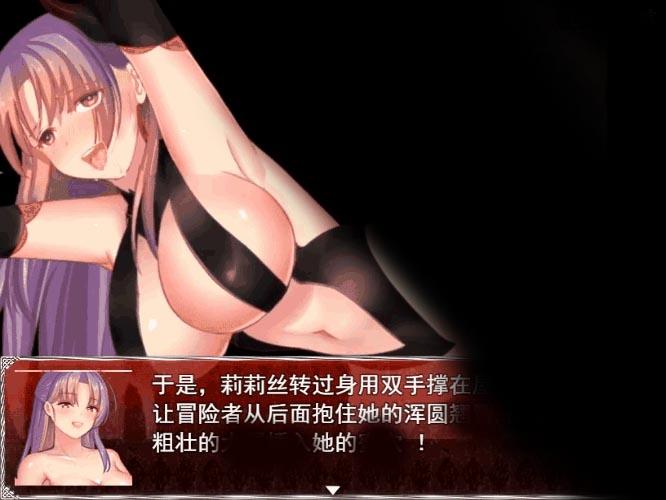 修女的堕落 V0.6 小小帝国原创中文版
