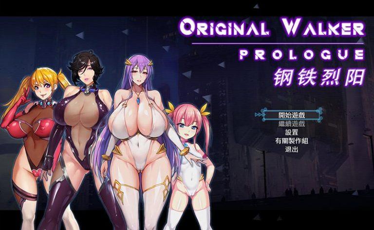 钢铁烈阳 官方中文步兵作弊版