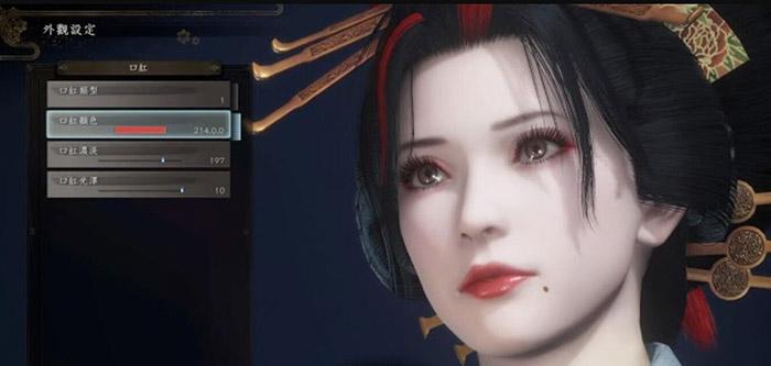仁王2 v1.27 中文绅士版+存档+修改器