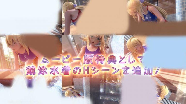 提亚悠与我的7日师生禁恋!汉化版+官方动画版(4月更新)