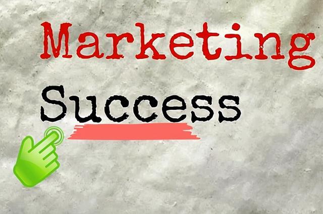 怎样写一个营销活动策划?