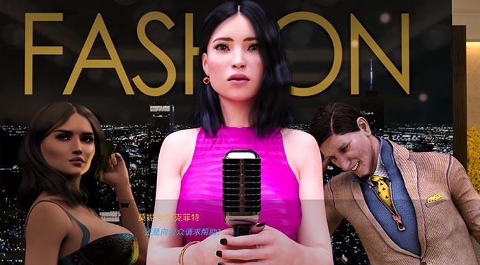 时尚女王(Fashion Business)Ep2 V16 fix1 1080p Extra 精翻汉化作弊版