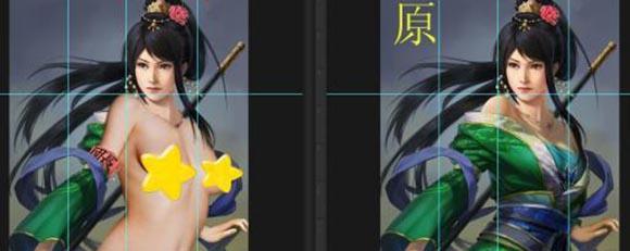 三国志13威力加强版 绅士整合中文版
