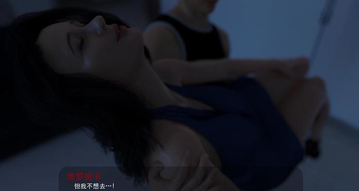 身心荡漾 V3.0a 精翻汉化版(Bloody Passion)