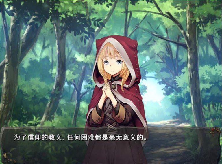 哥布林巢穴 官方中文DLC版+I'll borne日文DLC(ゴブリンの巣穴)